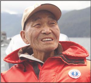Nishi Obituary